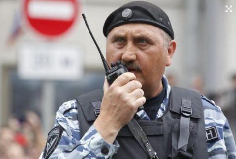 Разгоном адептов Навального в Москве руководил бывший командир киевского «Беркута»