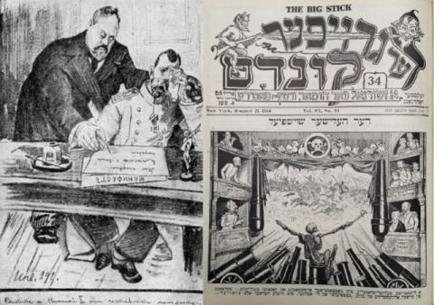 С.Ю. Витте - иудейский таран по слому Российской империи