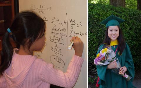 Гений математики: 17-летняя …