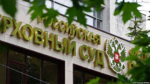 В Москве задержаны вербовщик…