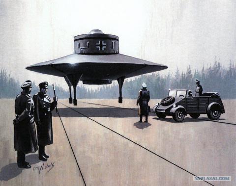 Какую военную тайну охраняли…