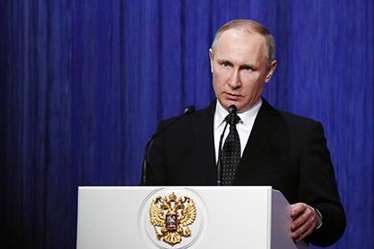 Путин ограничил возможность …