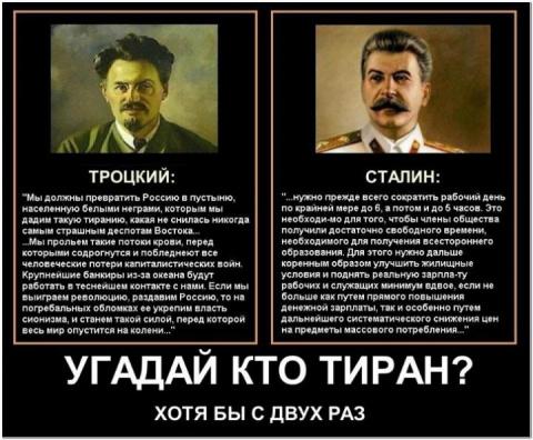 Мысли беспартийного пенсионера Молотова