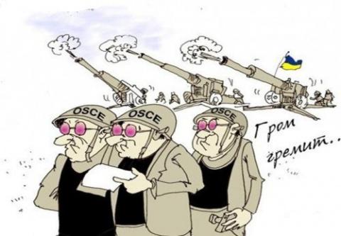 Армия ДНР: Нужно нам такое ОБСЕ? Нет, не нужно!