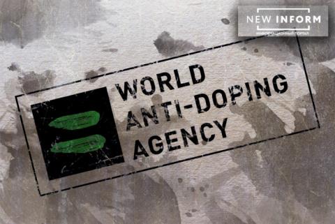 Позорный день для WADA наста…
