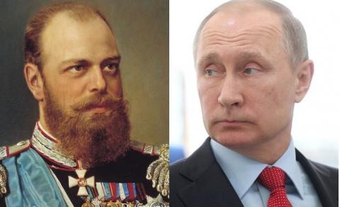 Путин и Александр