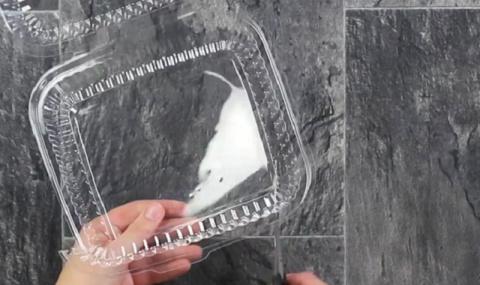 Не выбрасывай пластиковые уп…