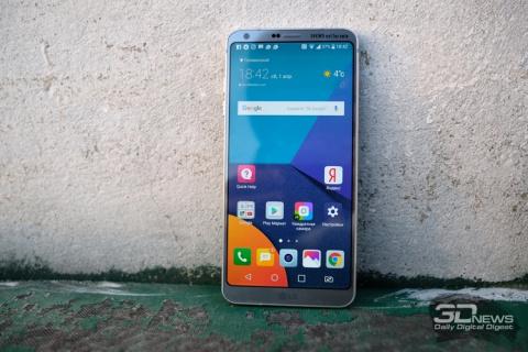 Анонс смартфона LG G7 ожидается в январе