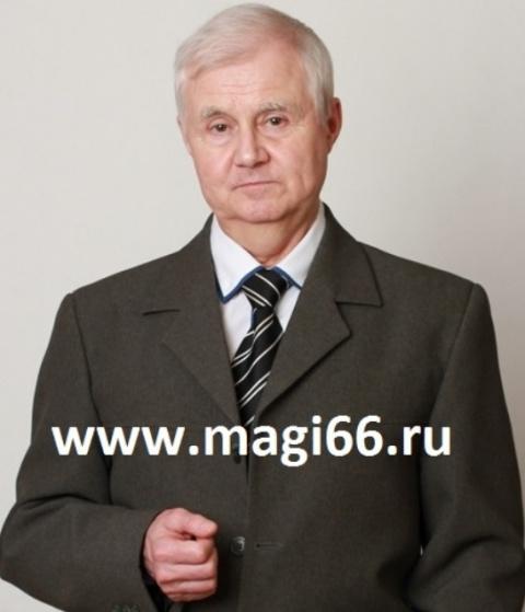 Интервью с Беляевым Алексеем…
