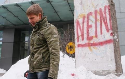 На Украине завели уголовное дело против депутата за хулиганство