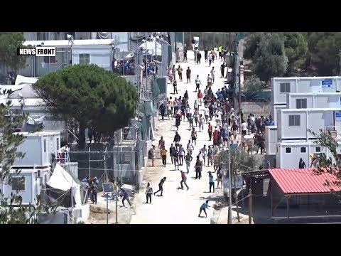 Беженцы взбунтовались на греческом острове Лесбос