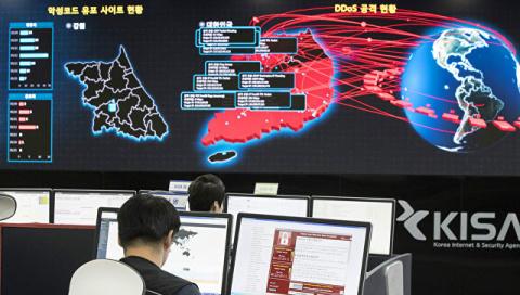 Вирус WannaCry, распространи…