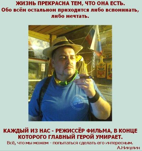 Аврор Ленин-Градский (личноефото)