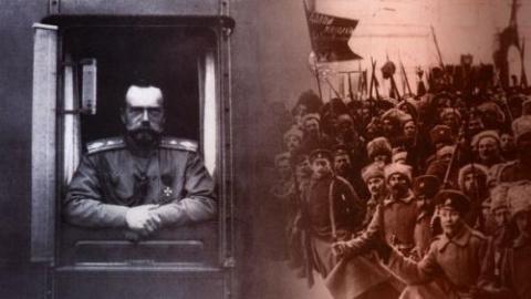 Как Россия пришла к февралю …