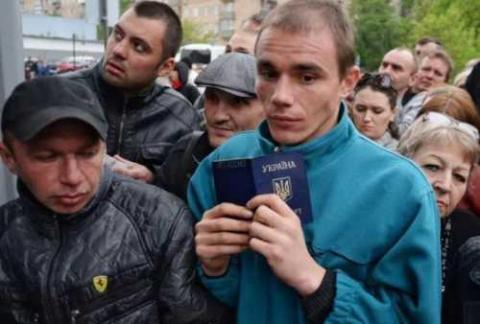 """Эстония: """"Украина - искусств…"""