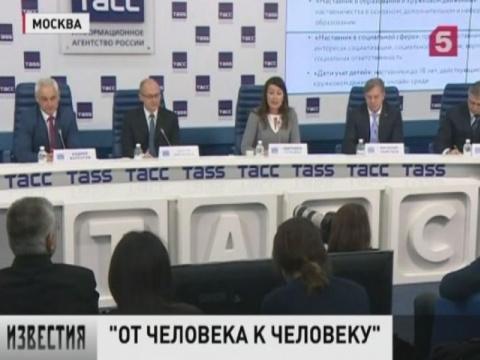ВРоссии стартовал всероссийский конкурс «Лучшие практики наставничества»