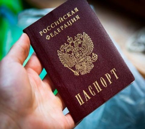 Паспорт. Недавно пришла пора…