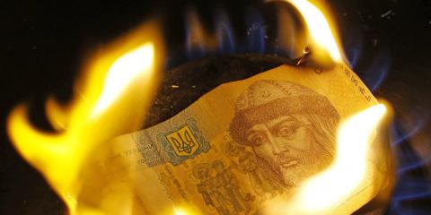 Захарченко: Украина встретит…