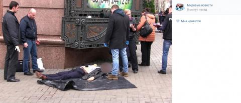 Гопак на гробу: Россию готов…