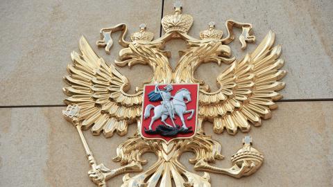 Герб России будет изображён …