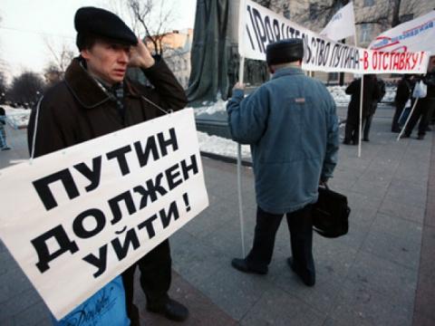 Кто скорее всего не поддержит Путина на выборах?