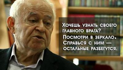 Михаил Литвак — врач-психоте…