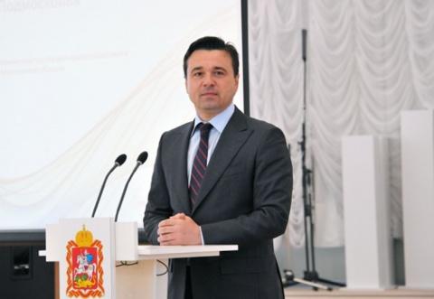 Губернатор Московской област…