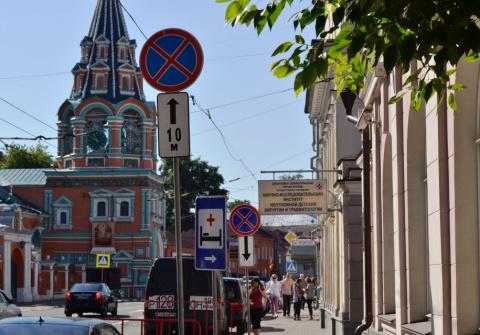 В Москве за три года эвакуир…