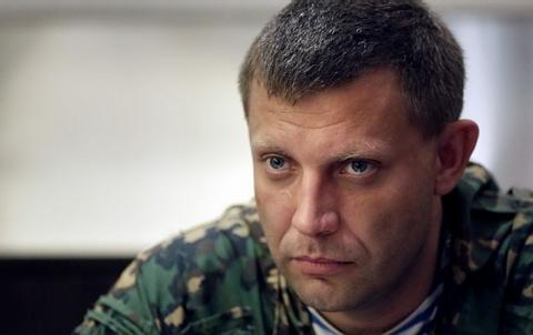 Захарченко: Новому руководст…