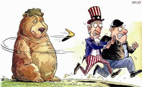 Американское зазеркалье