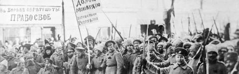Россия неслась в пропасть… В…