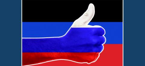 В Белом доме по-тихому «слили» Донбасс России