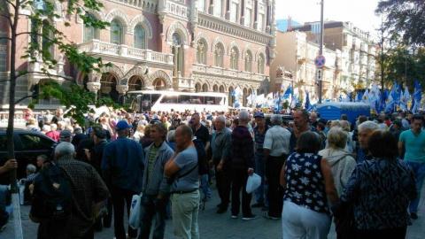 Митинг возле НБУ: Коммунальн…