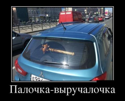 Автохламы и автопроблемы автоюмора (23 фото)