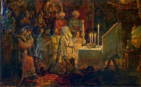 Русские митрополиты и ханы З…