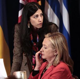ФБР подозревает Клинтон в отмывании денег через свой благотворительный фонд
