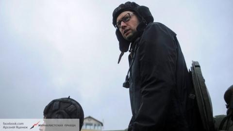 Яценюк пытается втянуть США …