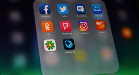 «Российский след» от Facebook для Госдепа — очередной фейк