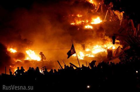 Украинская Ичкерия