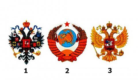 Какой герб вам больше нравится?