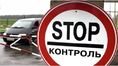 Ответ Украине: полная изоляц…