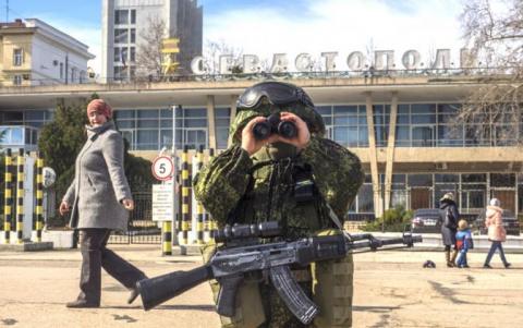 Севастополь-2016: Что измени…