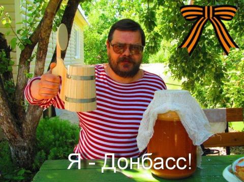 Дмитрий-Львович Чёткин