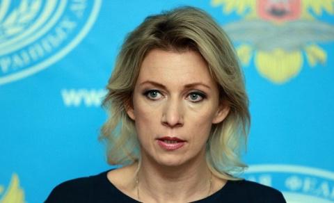 МИД России: работа новой адм…