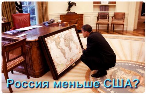 «Россия меньше США»: В прощальной речи к нации Обама плакал и говорил о России