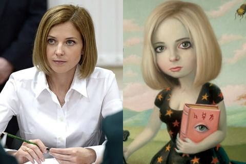 Обнаружено сходство Поклонск…