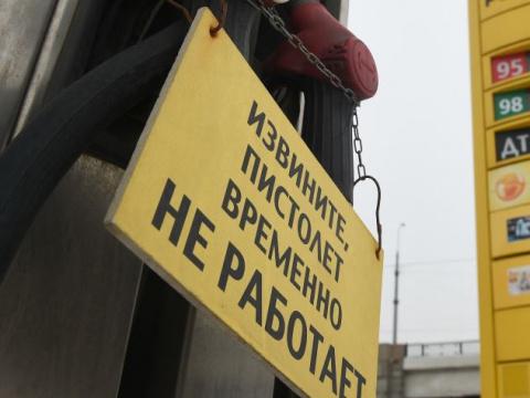 На Дальнем Востоке бензин продают по 90 рублей за литр