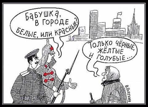 """Политические анекдоты:   """"РЕВОЛЮЦИЯ, БОЛЬШЕВИКИ, СССР"""""""