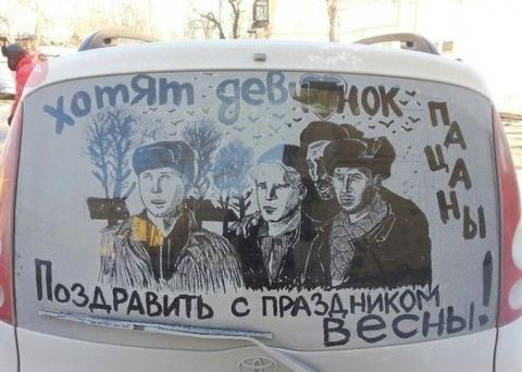 Надписи и картинки на кузове машинки