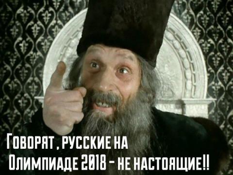 Олимпиады вам в ленту!!!